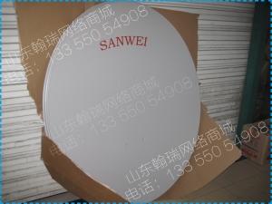 原装正品三威1.2米KU偏馈天线(正品立柱式,厚度0.8mm)加厚钢管,质量一流。